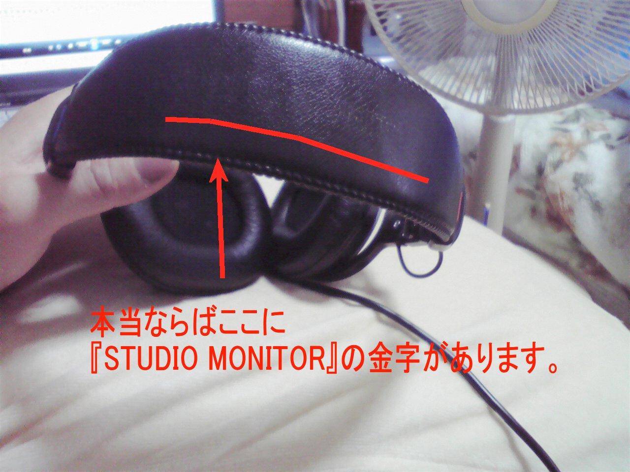 Mdr-cd900st 07