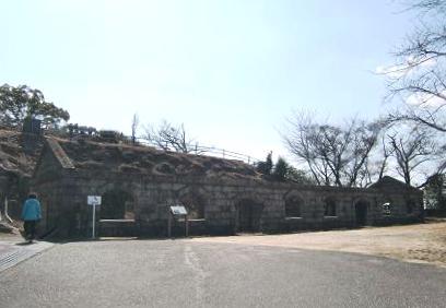 旧高烏台砲台の兵舎跡