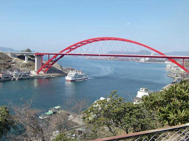第2音戸大橋