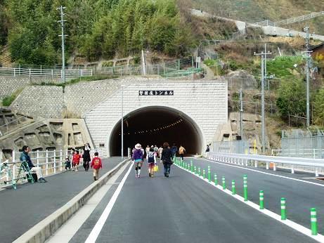 警固屋トンネル