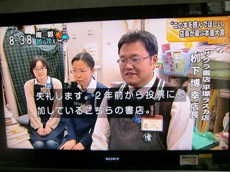 TV画面1