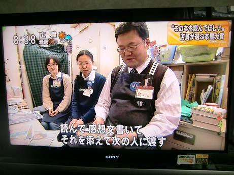 TV画面2