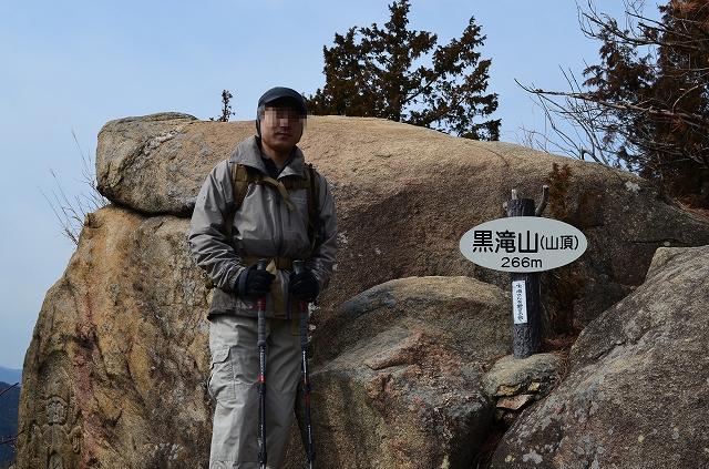 MT黒滝白滝20130217-08