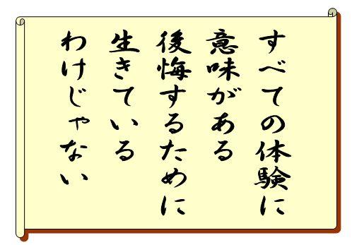 0451_koukai.jpg