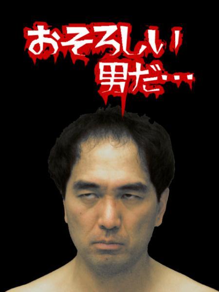 豎滄ュ2_+1_convert_20121219204655