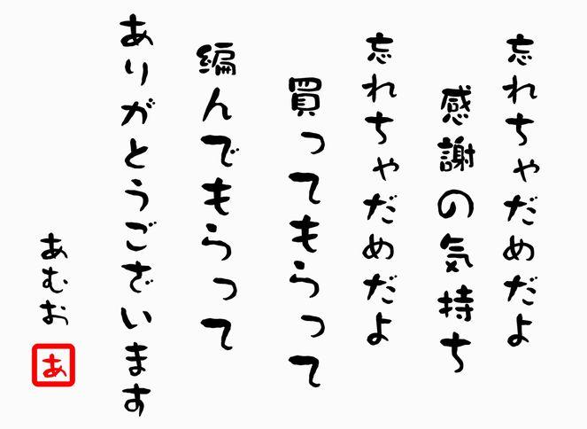 amuo_2.jpg
