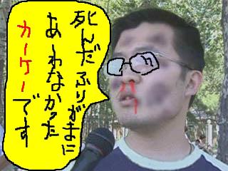 snap_kknar_2012111225236.jpg