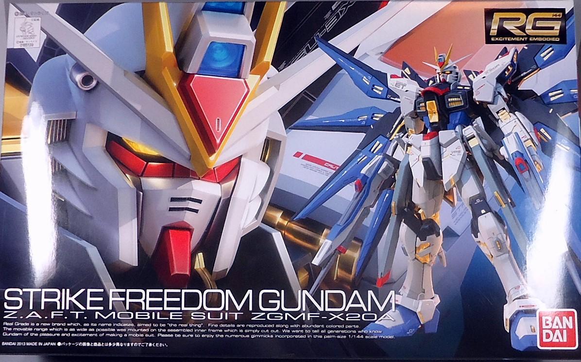 RG-STRIKE_FREEDOM-1.jpg
