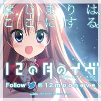 banner1x1_200a.jpg