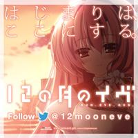 banner1x1_200c.jpg