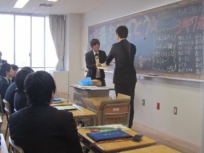 すーこ高校卒業式