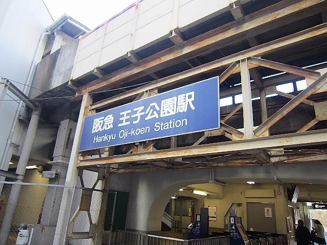 2013.11.17 念願の東神戸マラソン完走!感激でした(^^)v