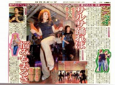 s-日刊スポーツ01