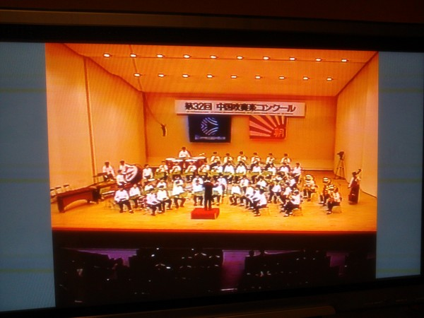 高3吹奏楽コンクール中国大会