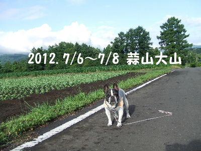 2012_07082012蒜山0222.3