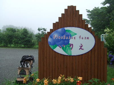 2012_07082012蒜山0203