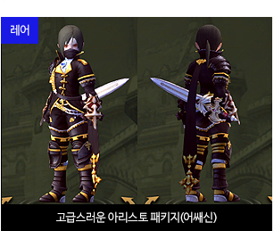 141105-c1-3.png