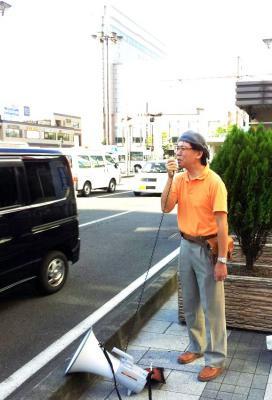 20120910駅前街宣
