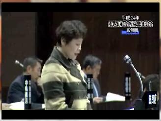 須坂市議会