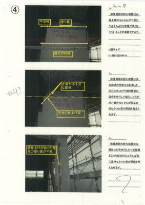SCAN0054.jpg