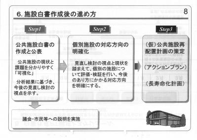 SCAN0076.jpg