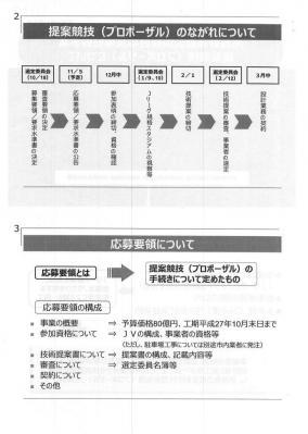 SCAN0078.jpg