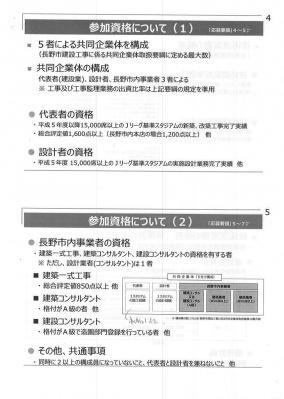 SCAN0079.jpg