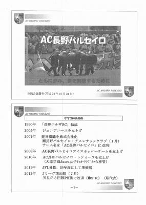 ACNP資料1