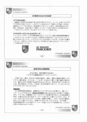 ACNP資料2