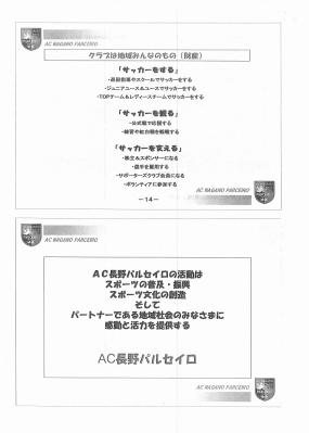 ACNP資料8
