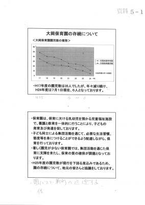 SCAN0210.jpg