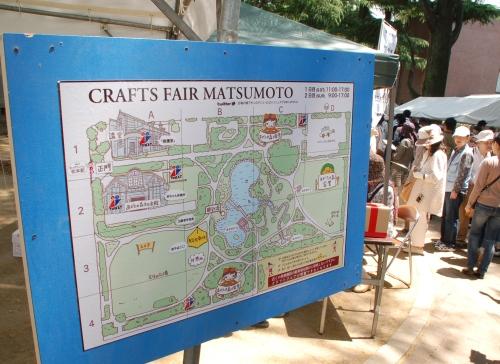 CRAFT FAIR MATSUMOTO 2012
