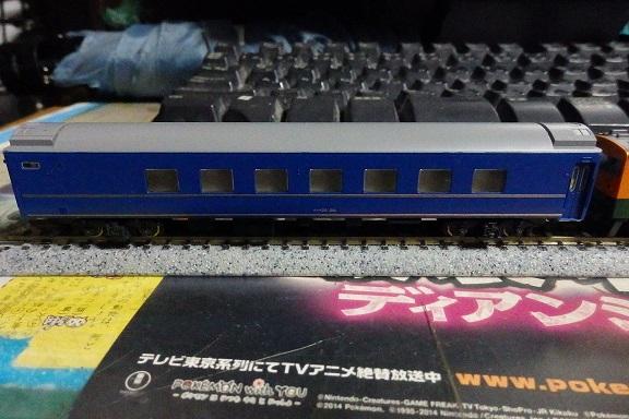 オロネ25-301 ②