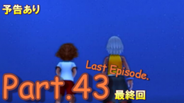 khbbs432.png