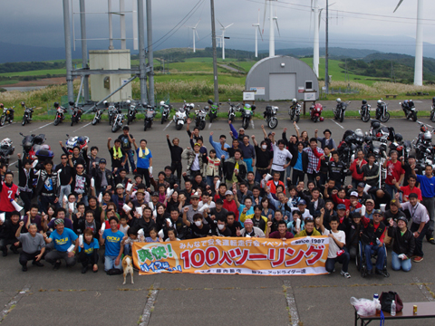 2012-0930-003.jpg
