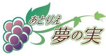"""きーとす・ひゅう""""ぁー^^ノ(感謝!)-ロゴ"""