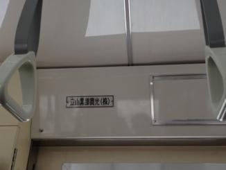 fc2blog_20120508232719fac.jpg