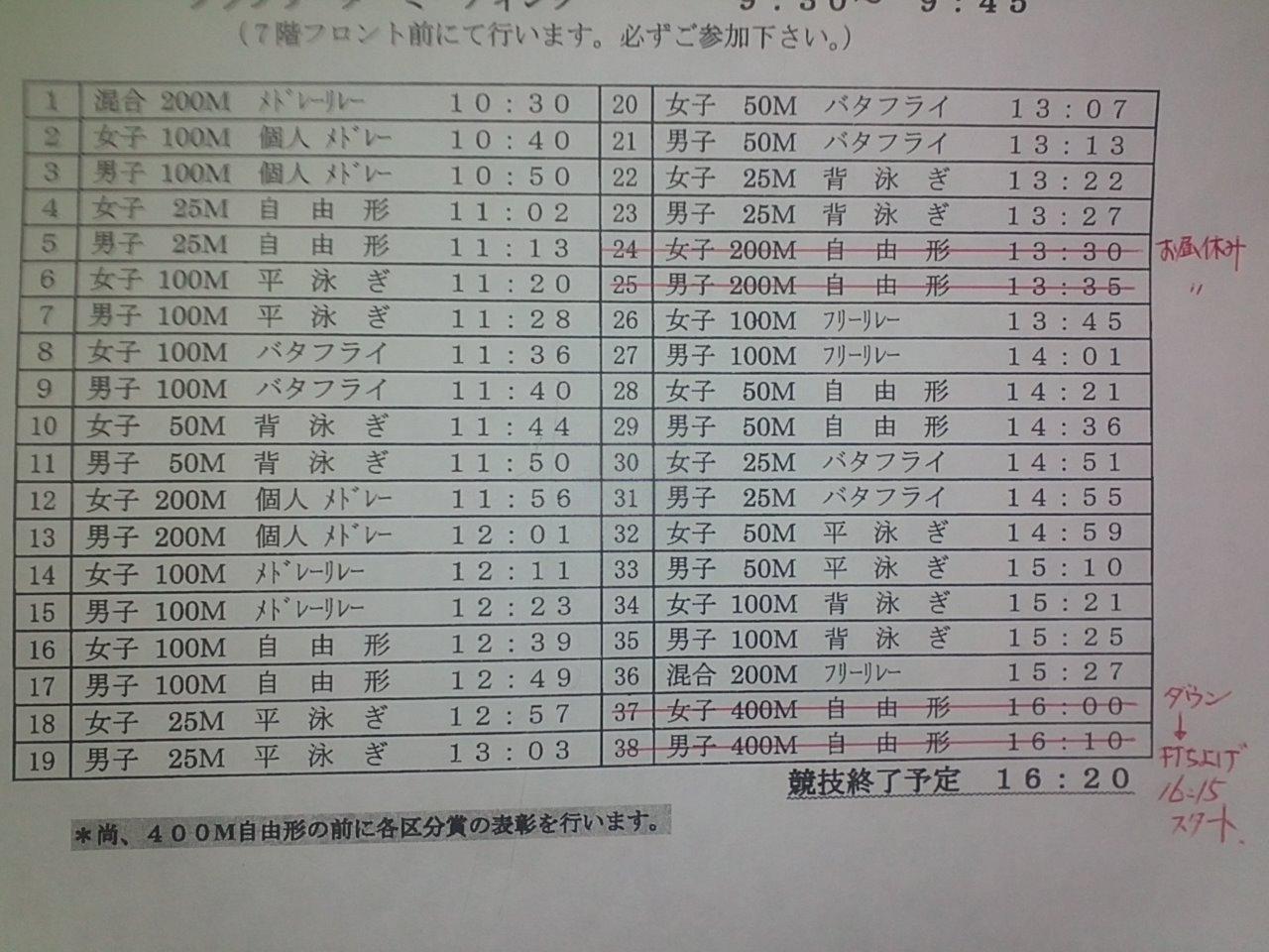 moblog_abf76c37.jpg