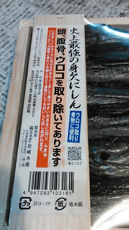 NCM_4527.jpg