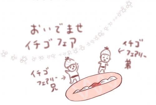 闍コ蜈・シ・縺ョ繧ウ繝斐・_convert_20130201045402
