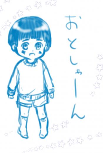 akira+縺ョ繧ウ繝斐・_convert_20130218023544