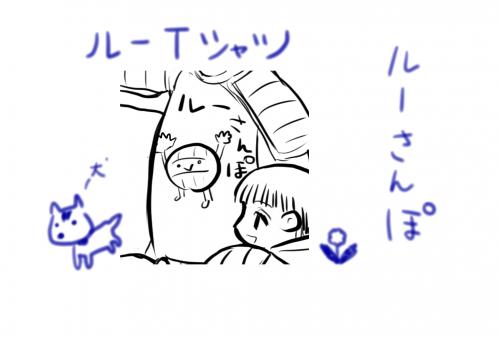 繝ォ繝シ+縺ョ繧ウ繝斐・_convert_20130316035613