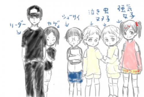 縺ソ繧薙↑+縺ョ繧ウ繝斐・_convert_20130407205519