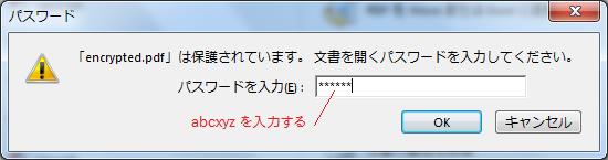 encrypt01
