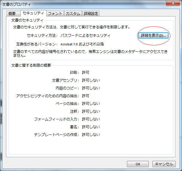 encrypt02
