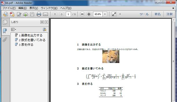 pdflatex02
