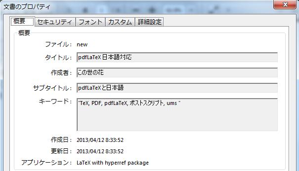 pdflatex04