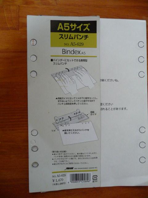 P1070852.jpg