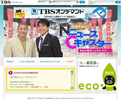 jyogn-20090606-04.jpg