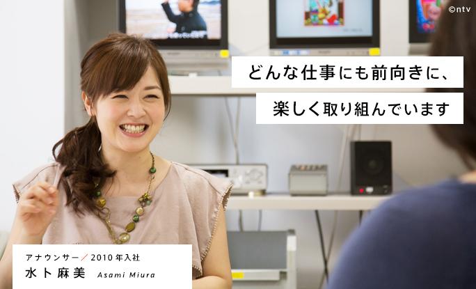mitoimgSenpai_miura00.jpg